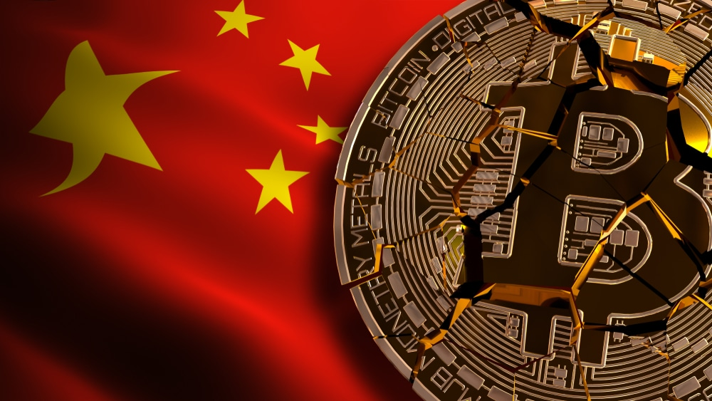 bitcoin - Chine - interdiction